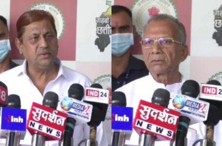 गृहमंत्री और वनमंत्री कवर्धा दौरे के लिए रवाना, स्थितियों की लेंगे जानकारी