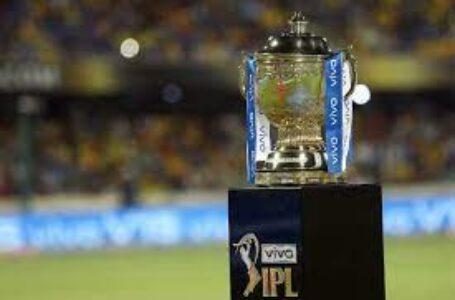 ये टीम चौथी बार जीत सकती है आईपीएल की ट्रॉफी!