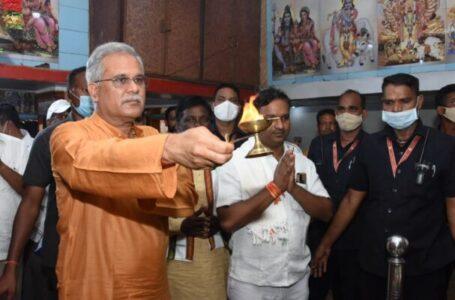 भूपेश ने कहा-धनतेरस के एक दिन पहले 'राजीव गांधी न्याय योजना' की तीसरी किस्त, खुशहाली में मनेगी किसानों की दिवाली