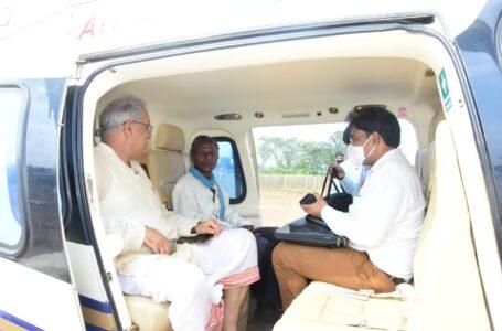 मुख्यमंत्री जब अपने बचपन के दोस्त को हेलीकॉप्टर में बिठाया और साथ में ले गए रायपुर