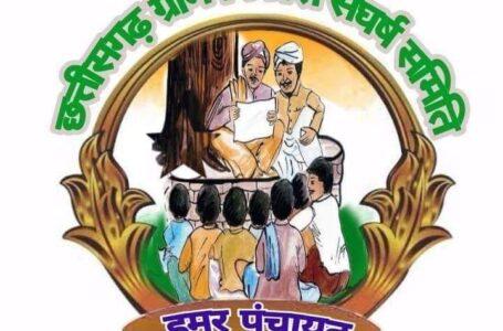 जशपुर जिले के पत्थलगांव की घटना पर 50-50 लाख मुवावजा दे भूपेश सरकार